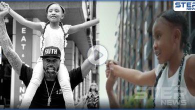 بالفيديو|| كلمات هزت المتظاهرين الأمريكين.. طفلة جورج فلويد توجه رسالة للعالم أجمع