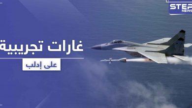 """طبول الحرب تقرع.. قوات النظام السوري تبدأ تجريب طائرات """"ميغ 29"""" الجديدة في سماء إدلب"""