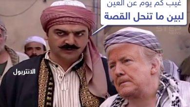 إيران تصدر مذكرة اعتقال بحق دونالد ترامب