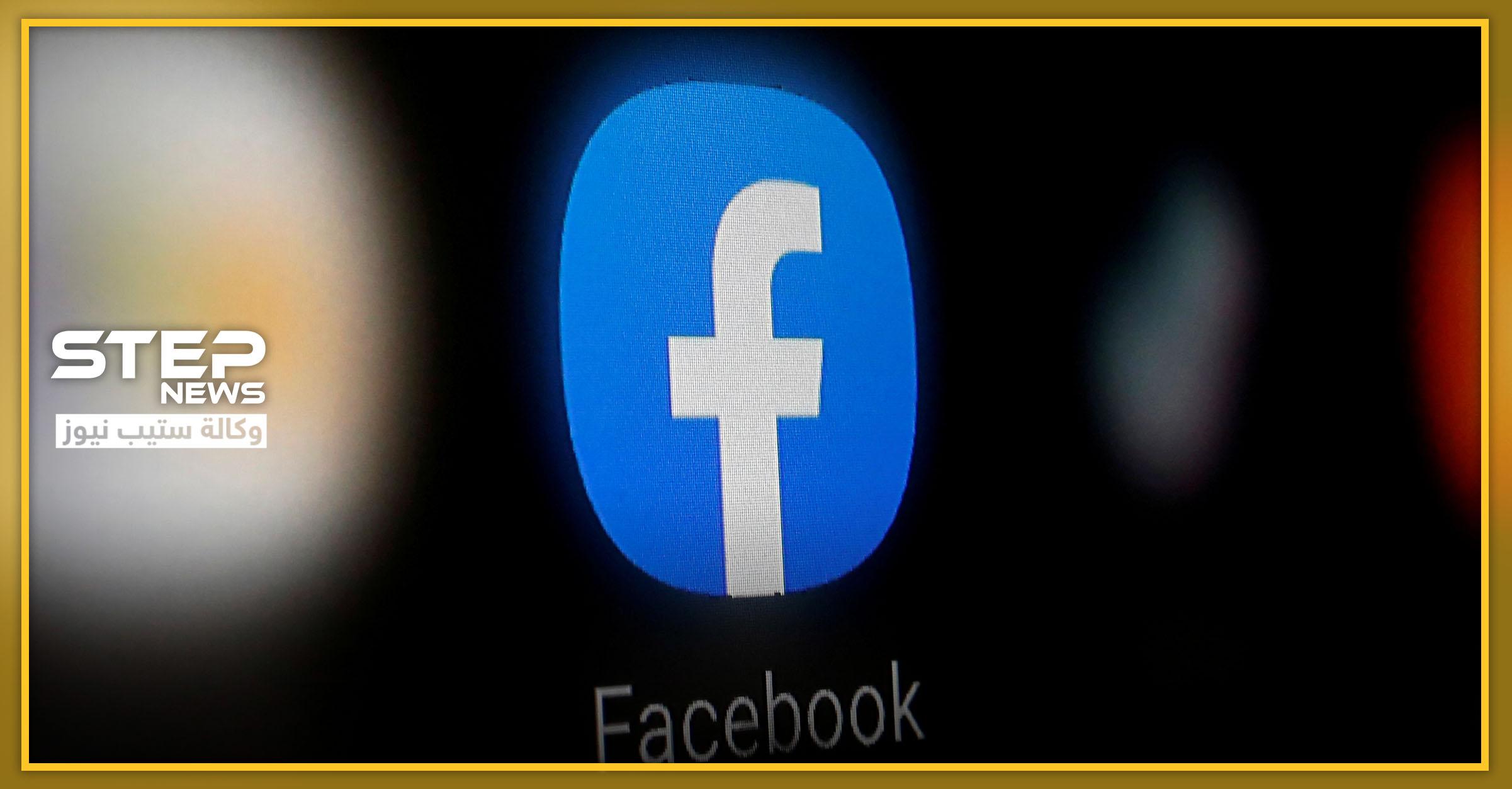 """فيسبوك يطلق علامة جديدة هامّة و""""مارك"""" يراهن على نجاحها"""