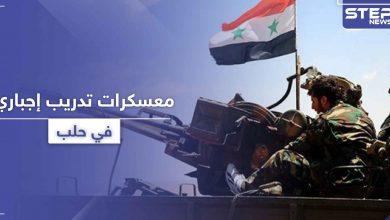 """مصادر تكشف لـ """"ستيب"""" هدف إقامة النظام السوري لمعسكر تدريب إجباري بحلب"""