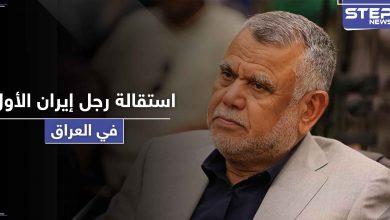 استقالة رجل إيران الأول في العراق من البرلمان.. و وجهته الجديدة عسكرية