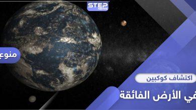 اكتشاف علمي جديد.. 2 من كواكب الأرض الفائقة على بعد 11 سنة ضوئية فقط