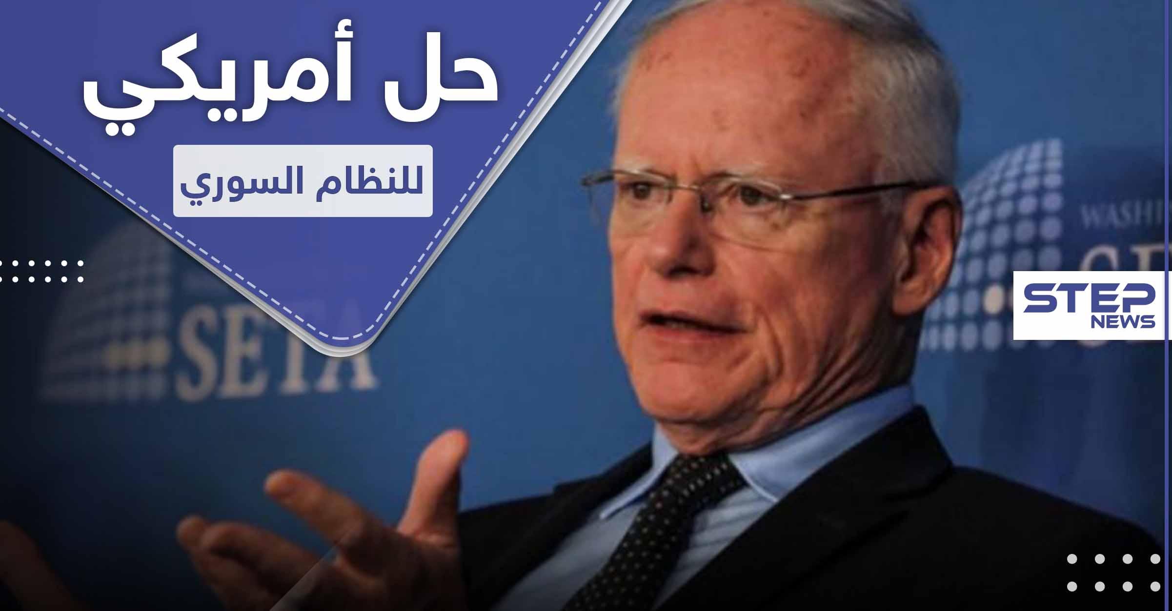 مقابل شرط واحد.. أمريكا تقدم عرضاً للأسد لإنقاذ نظامه قبل انهيار الليرة السورية
