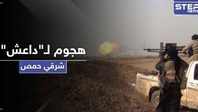 """عناصر فوج الباقر يقعون بكمين محكم لـ""""داعش"""" شرقي حمص.. والتفاصيل"""