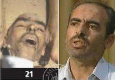 ما حقيقة الصورة المتداولة التي نسبت للمقدم حسين الهرموش.. عائلته تصرح