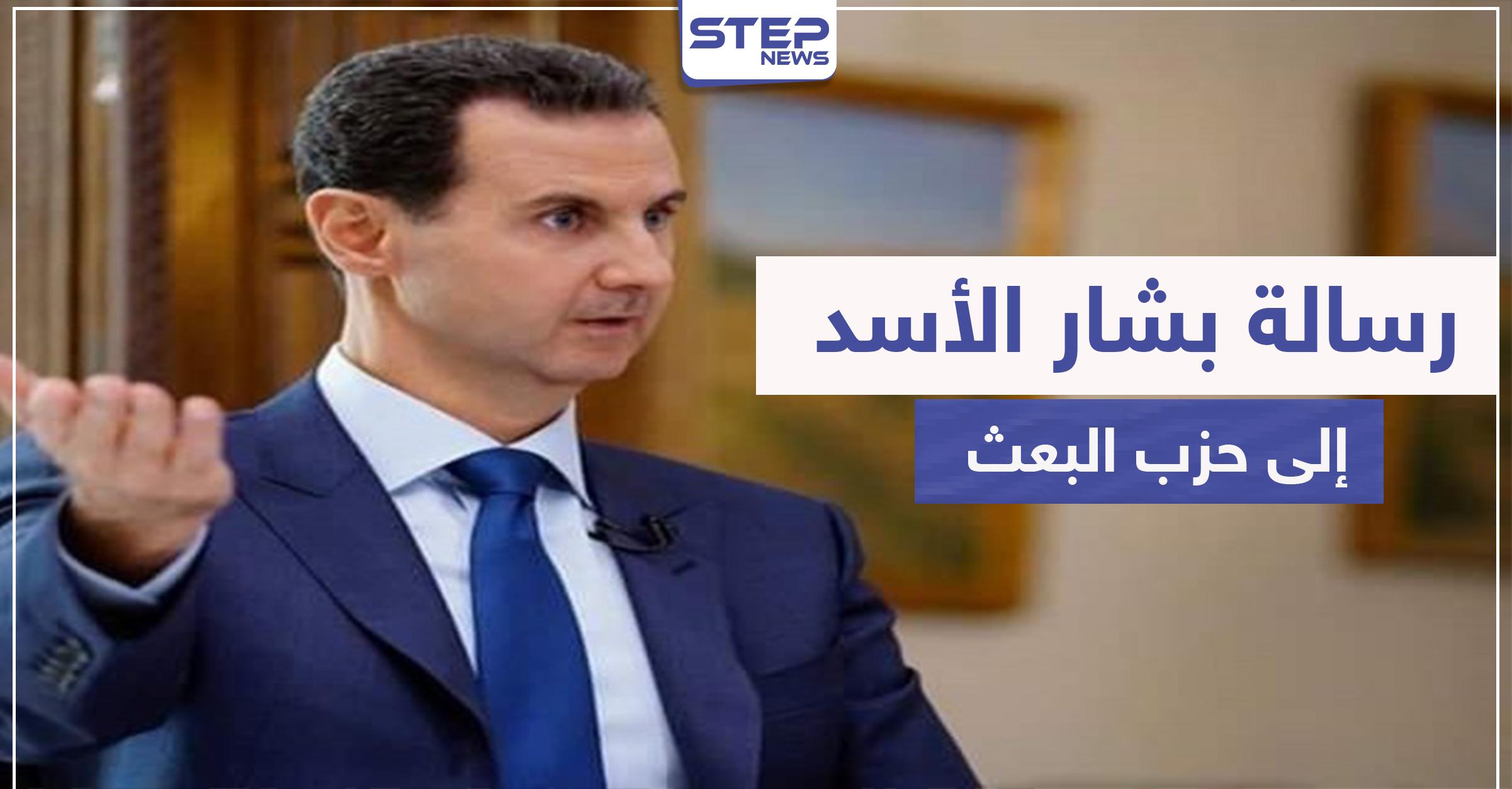 بشار الأسد يكشف سبب الثورة على نظامه ويوضح طريقته بالتعامل مع الأزمة الاقتصادية