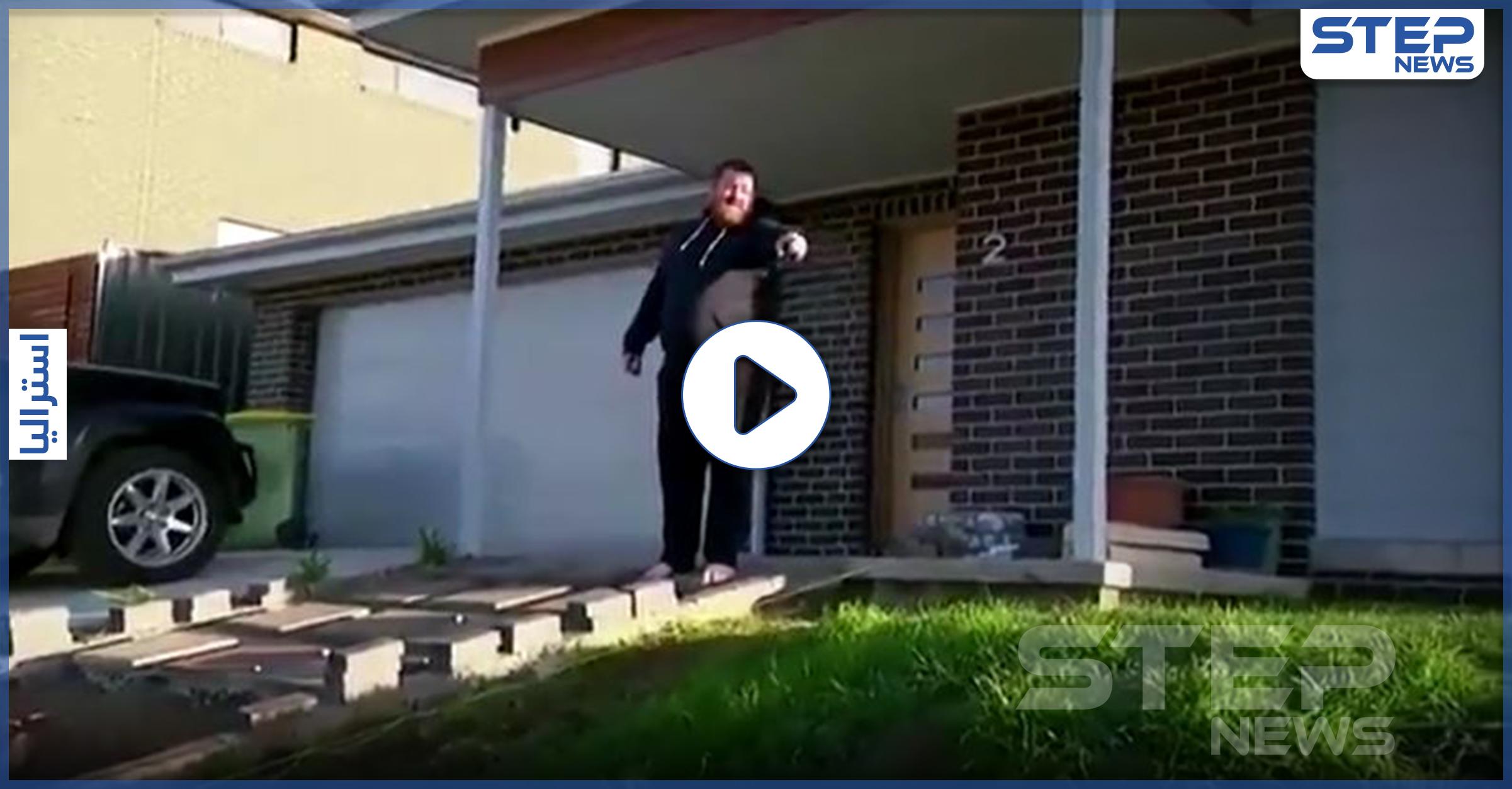 بالفيديو|| مواطن استرالي يطرد رئيس وزراء بلاده من منزله خلال بث مباشر