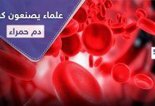 blood 205062020