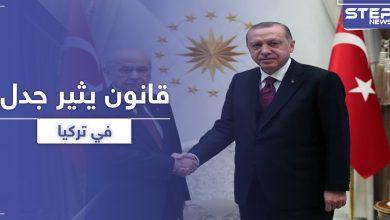 erdogan 220062020