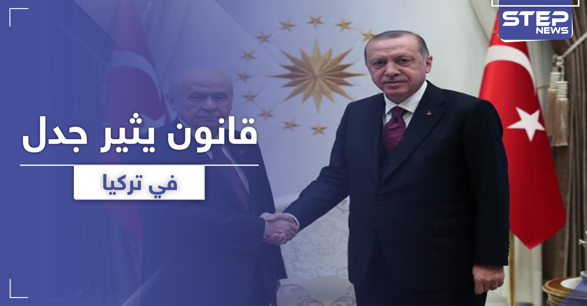 تقنين عقوبة المغتصب.. قانون جديد يثير جدلاً في تركيا