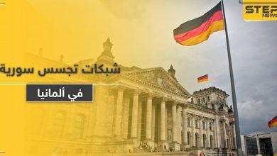 germany 220062020