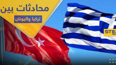 grec turkey 226062020