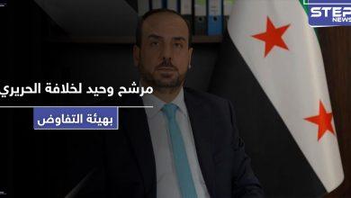 hariri 213062020