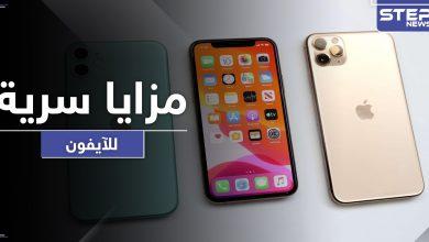 iphone 222062020