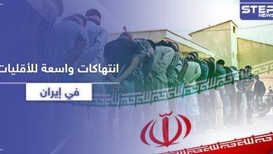 iran 214062020