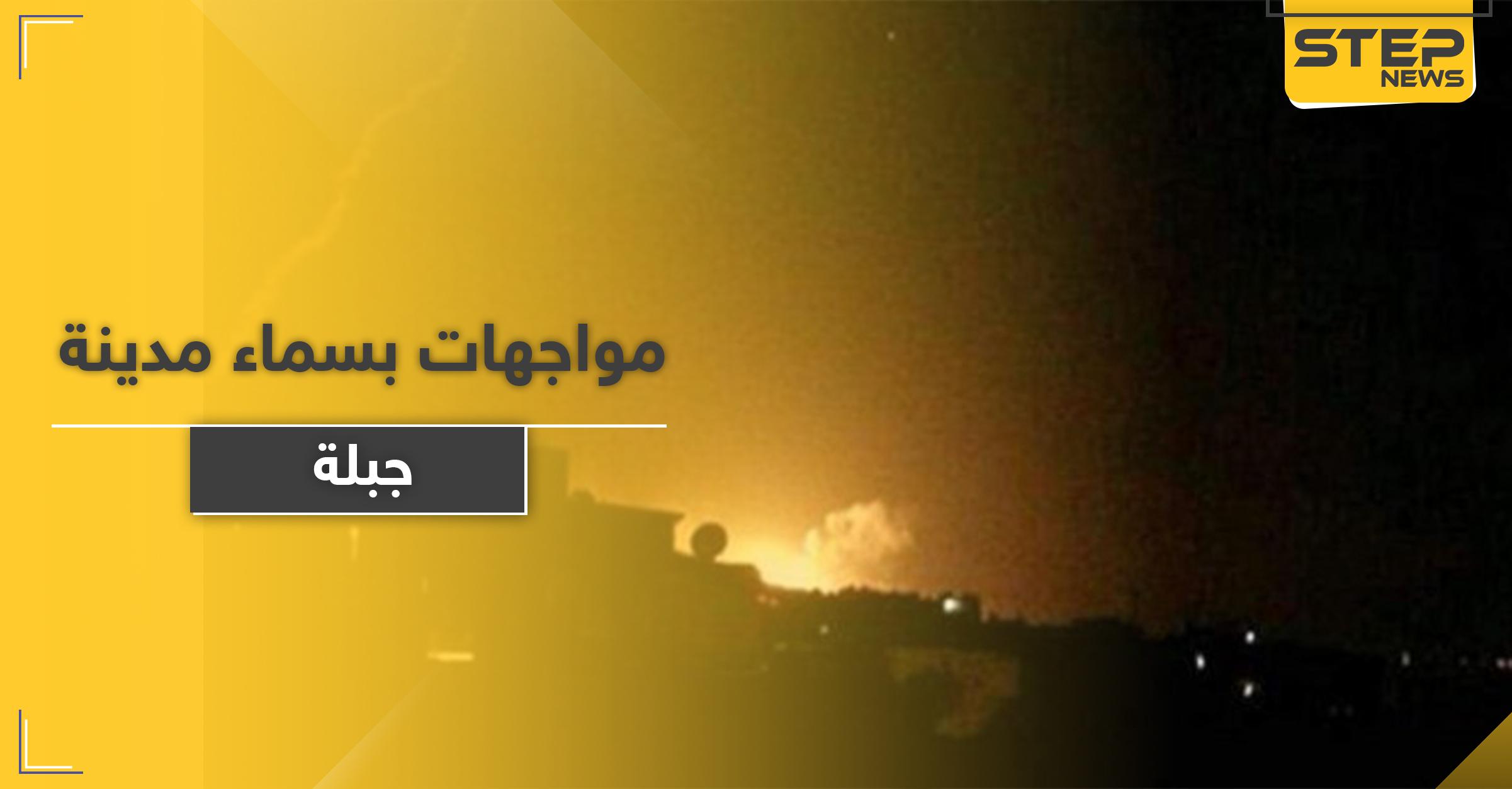 """سماء مدينة جبلة تحول ليلها لنهار ليلة أمس.. والنظام السوري يتحدث عن أهداف """"معادية"""""""