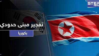 korea 216062020