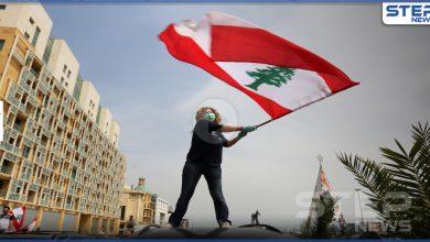 lebanon 206062020