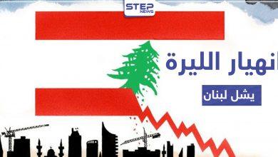lebanon 211062020 4