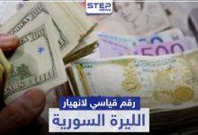 lira 206062020