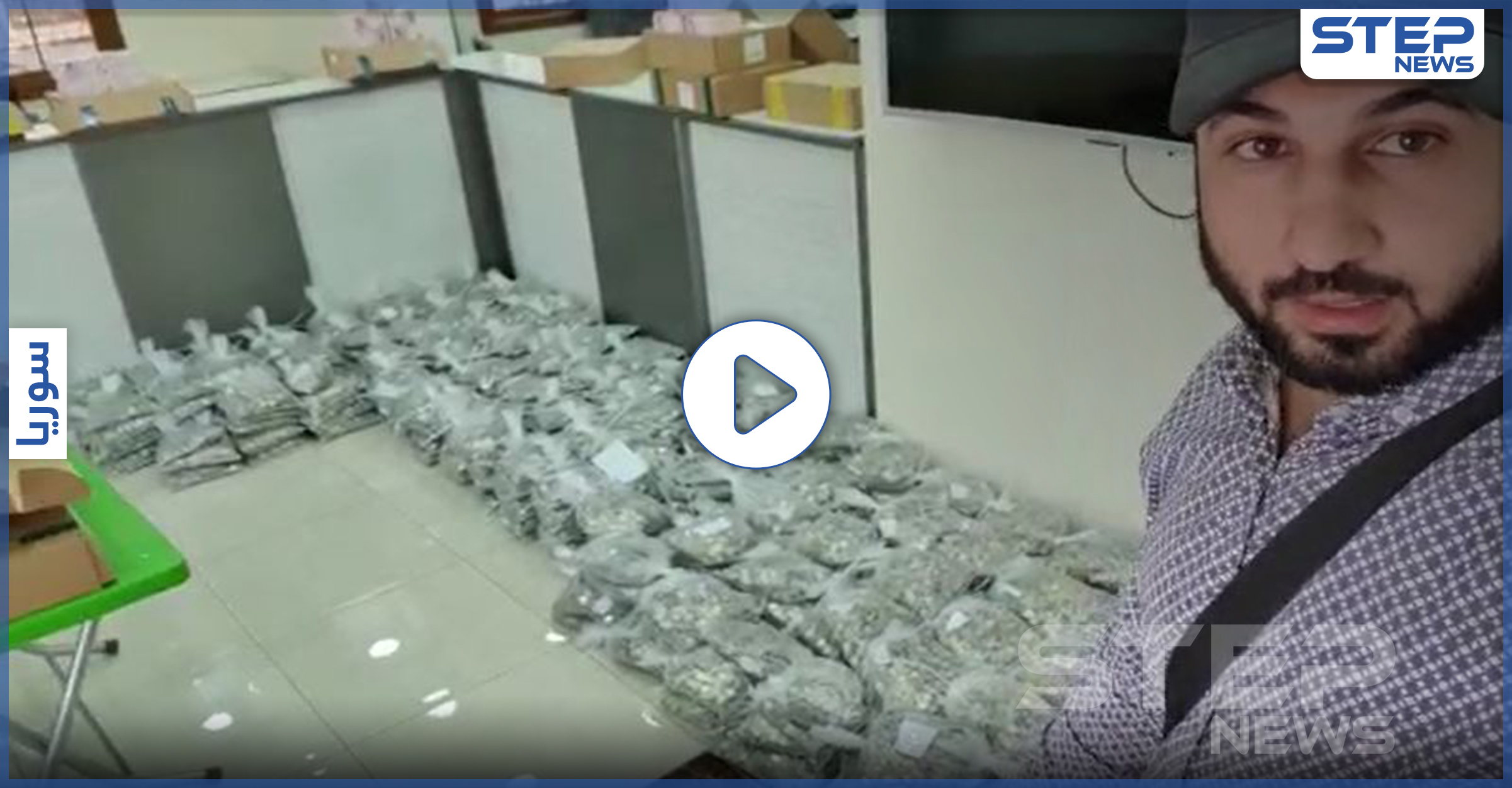 وتد للبترول تبيع المحروقات بـ الليرة التركية.. وكميات ضخمة من الأخيرة تصل بنك سرمدا (فيديو)