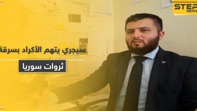 mustafa 218062020