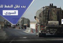 oil 201062020