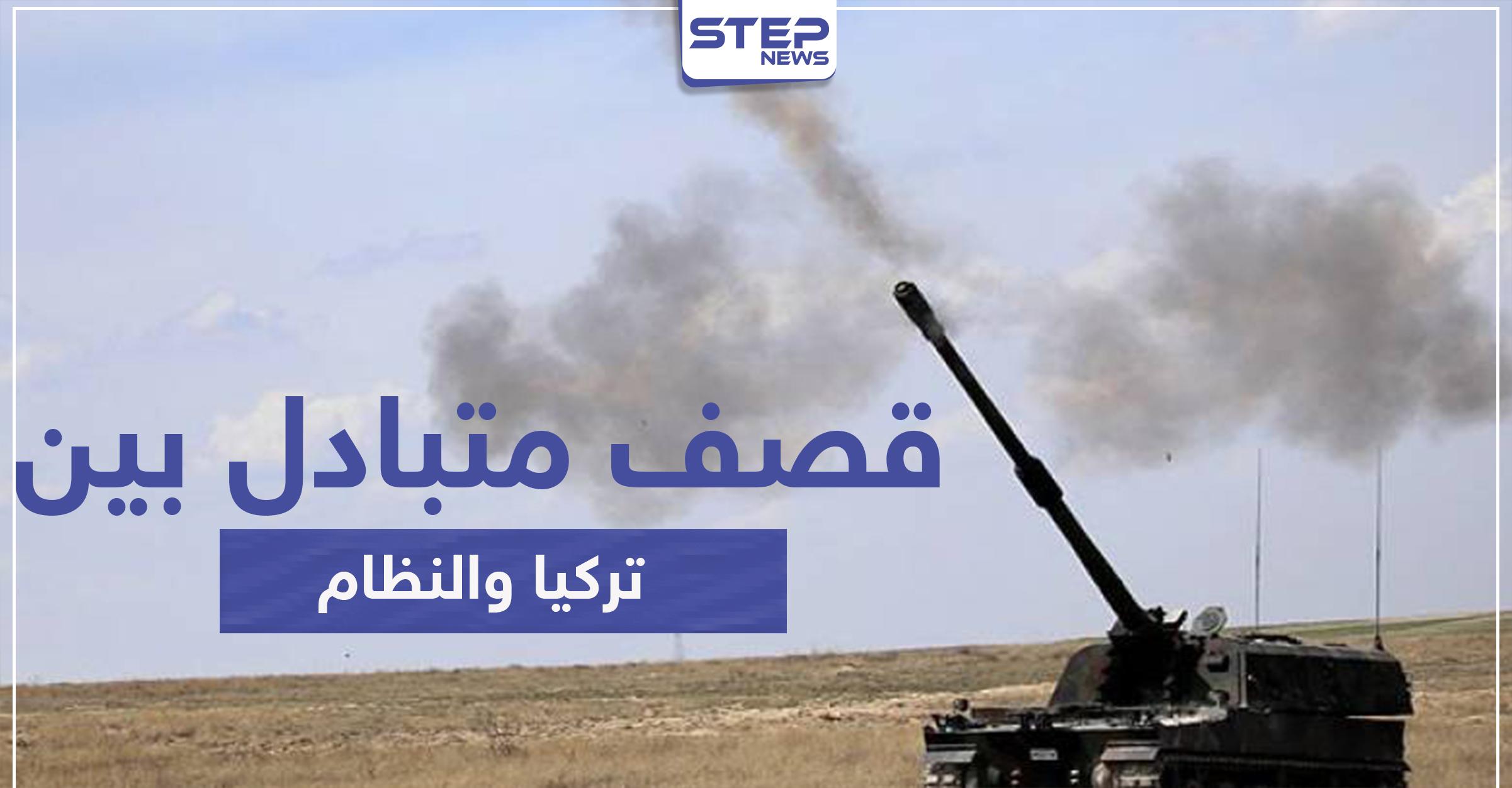 لأول مرّة منذ سريان هدنة إدلب.. تصعيد عسكري بين تركيا والنظام السوري وقلق أممي
