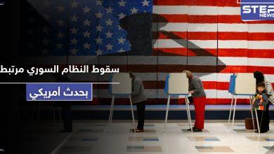 syrian rijime 203062020