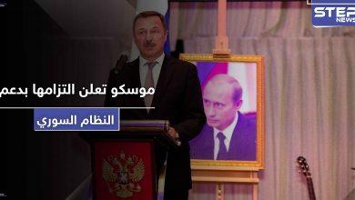 yfimov