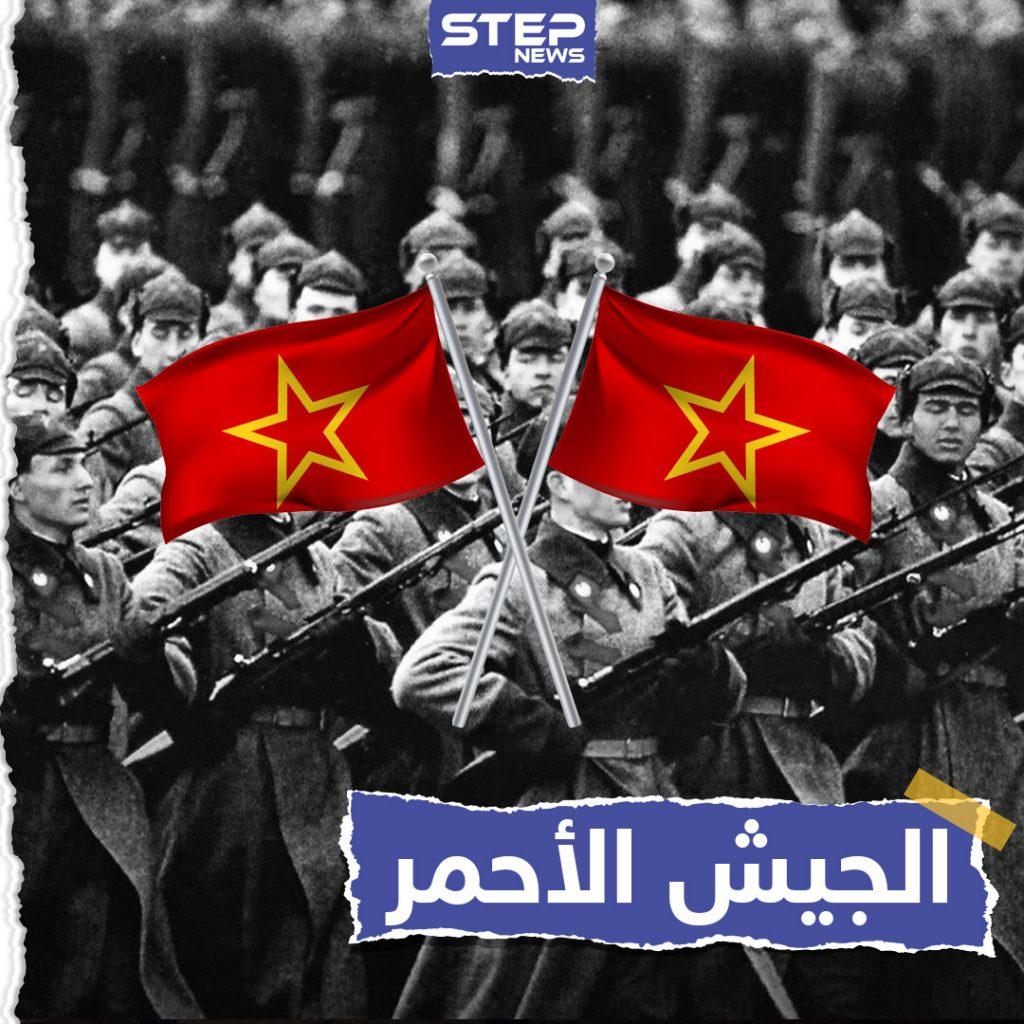 الجيش الأحمر .. هزم هتلر وأرعب أوروبا لسنوات .. أضخم الجيوش في العالم وأكثرهم وحشية