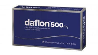حبوب دافلون لوقف النزيف والبواسير.. الجرعة والأعراض الجانبية