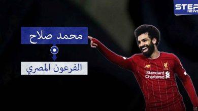 محمد صلاح.. أول لاعب عربي يلعب نهائيين متاليين في دوري أبطال أوروبا