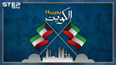 ربما تعتقد أن الكويتيين مرفهون يسكنون القصور..هل تعرف ماذا فعل ثلث جيشهم بالحروب ضد إسرائيل!؟