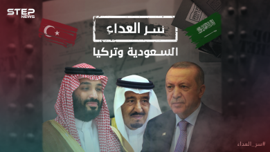 صراعهم لم يكن وليد اللحظة .. تركيا والسعودية وسر العداء بين القطبين منذ مئات السنين!