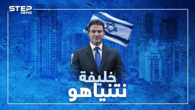 يوسي كوهين أخطر رجل في إسرائيل .. يكره الفلسطينيون والعرب ويسعى للوصول للحكم