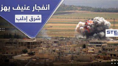 دوي انفجار بالمنطقة الصناعية شرق إدلب المدينة.. والدلائل تشير لغارات للتحالف الدولي