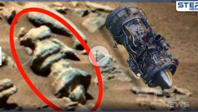 بالفيديو|| اكتشاف مثير على المريخ.. يثبت وجود كائنات فضائية لديها تكنولوجيا أكثر تقدما من الأرض