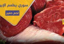سوري يطعم الميليشيات الإيرانية لحم حمير على مدى أشهر وبسعر لحم البقر