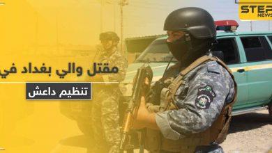 """والي بغداد """"الداعشي"""" قتيلاً على يد جهاز المخابرات العراقية والتحالف ينفذ ضربات قوية"""