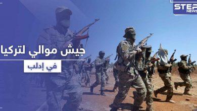 خاص|| بالتنسيق مع هيئة تحرير الشام.. جيش موحد موالي لتركيا في إدلب قريباً