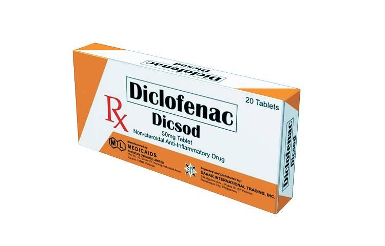 ديكلوفيناك صوديوم Diclofenac