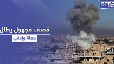 طيران مسيّر مجهول يقصف مواقع لتحرير الشام ولميليشيات إيران في إدلب وحماة