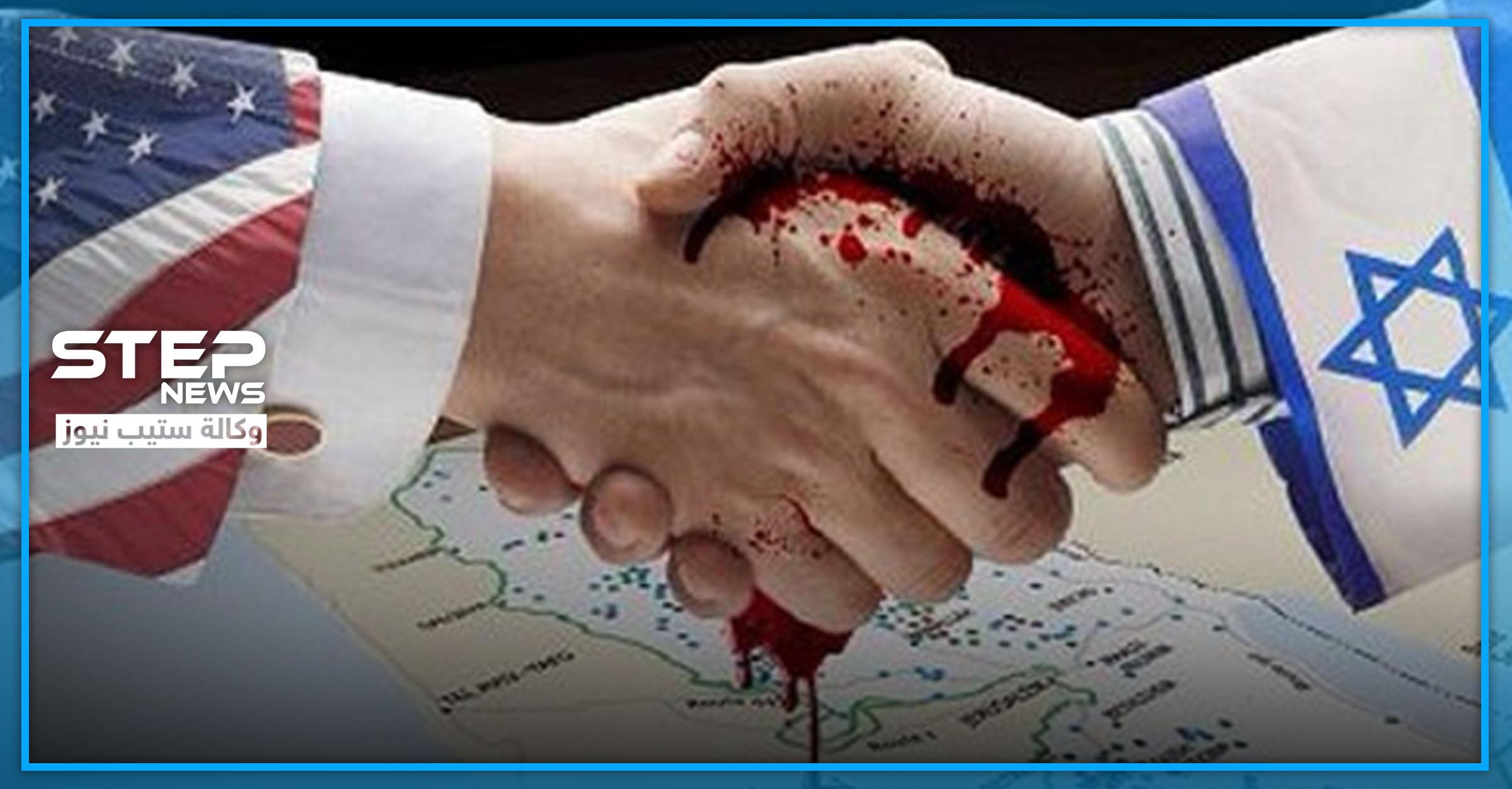 صحيفة إسرائيلية تحذر من تغييرات النظام العالمي