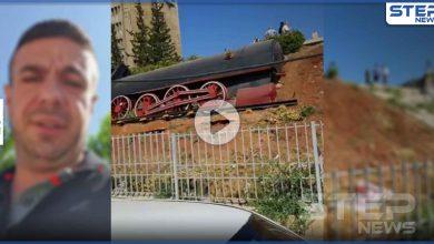 بالفيديو|| العثور على جثتين لأطفال على سكة القطارات بحلب تعطل حركتها وروايات عدة لمقتلهم