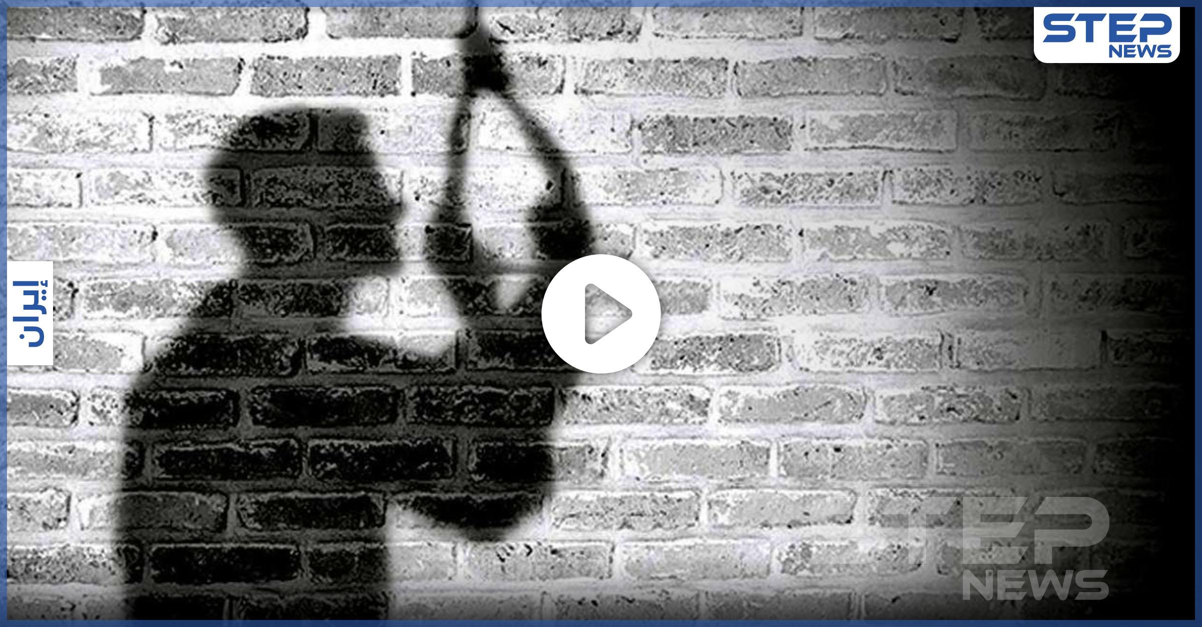فيديو لإيراني أثناء محاولة انتحاره مخاطباً خامنئي