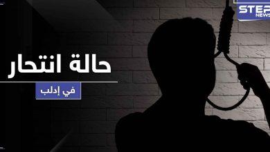 إدلب تسجل حالة انتحار شنقًا لمسن ضاقت به السبل.. وغلاء الأسعار يكوي الأهالي