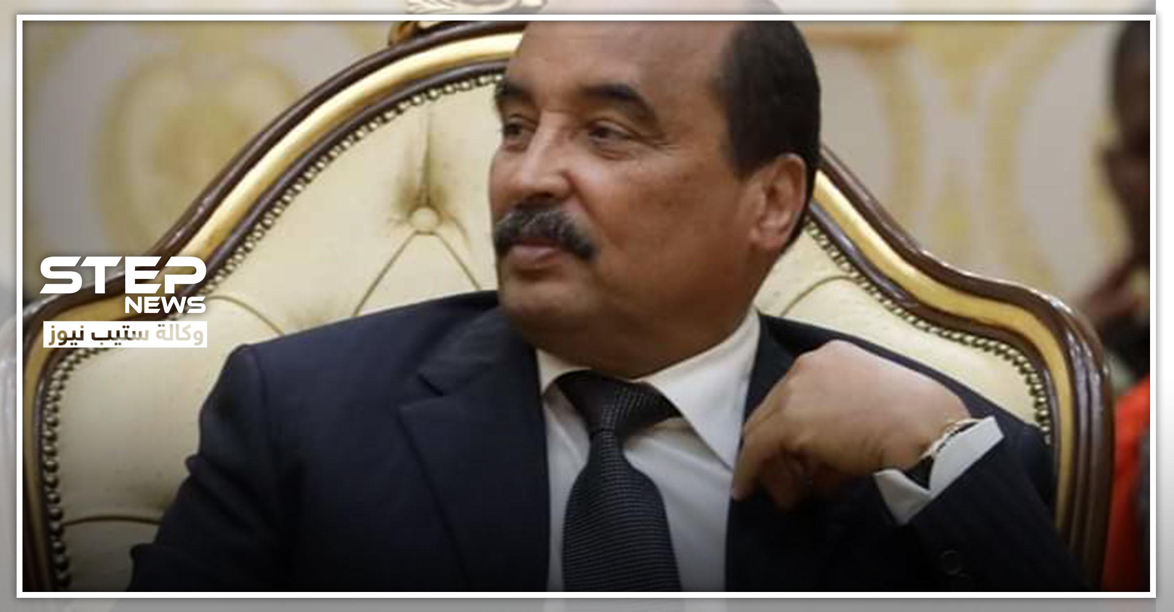 الخيانة العمظى تهمة قد يواجهها رئيس موريتانيا السابق