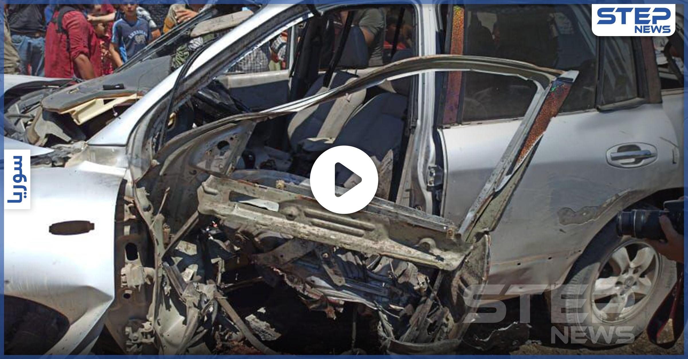 اغتيال قيادي بفيلق الشام وسقوط جرحى مدنيين بعبوة ناسفة
